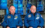 Однояйцевые близнецы как средство проверки опасности пребывания человека в космосе