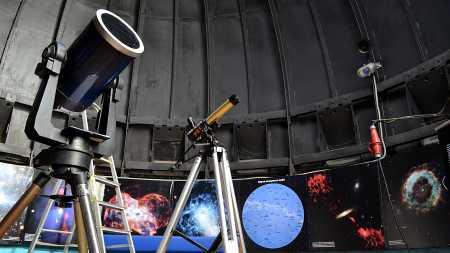 Современная астрофизика