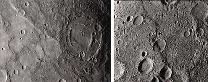 Антиподные горы Меркурия