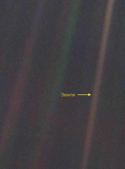 Земля с расстояния 6 млрд км