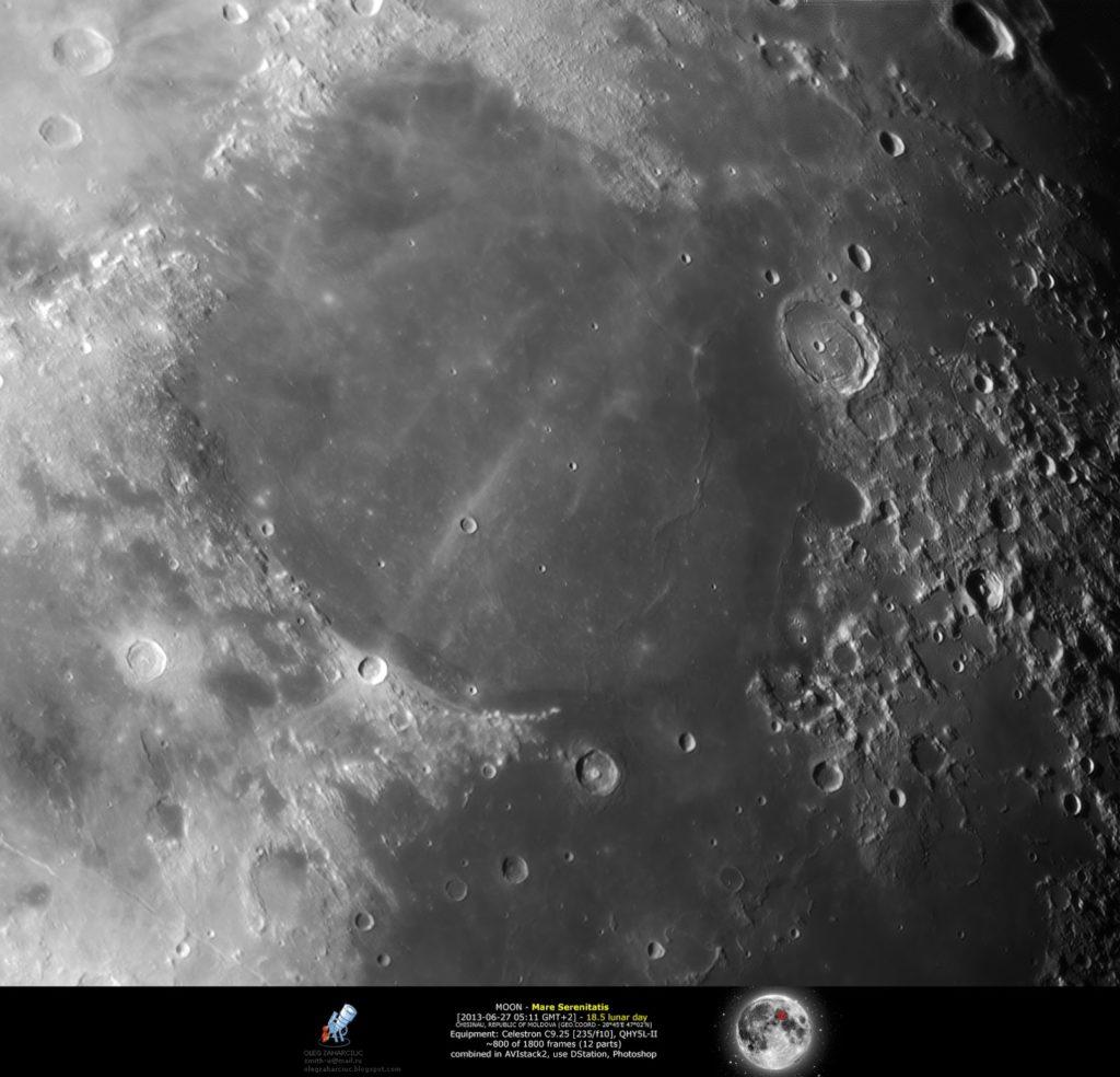 Море ясности на Луне
